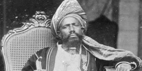 Le Sultan Said Ali (1881 - 1910), dernier Sultan de Grande Comore.