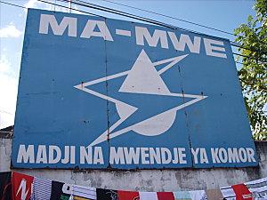 ma-mwe