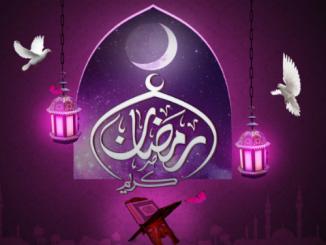 ramadan.png