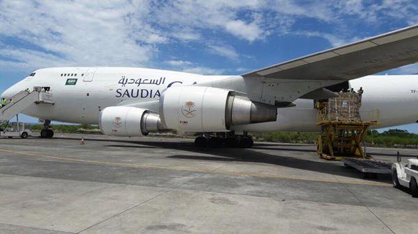 Cargo saoudien à Moroni