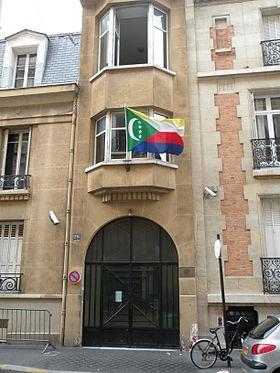 280px-Comoran_embassy_in_Paris.jpg