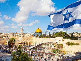 jerusalem-western-wall-flag.jpg